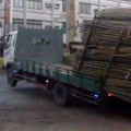 Thumb for Truck driving level : asian